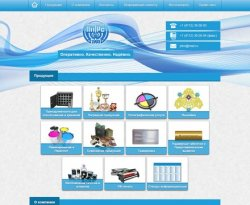 Компания «ПиТРС» - дизайн и разработка веб-сайта