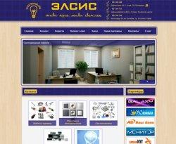 Элсис - дизайн и разработка веб-сайта