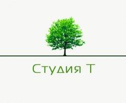 Студия Т - логотип