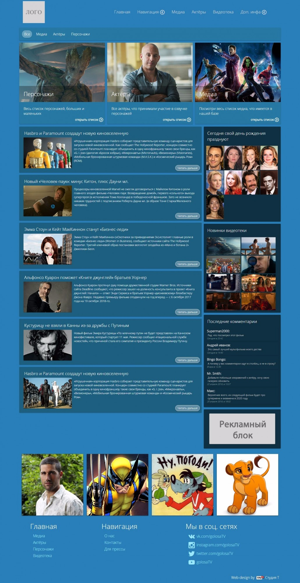 Golosa TV - концепт веб-сайта
